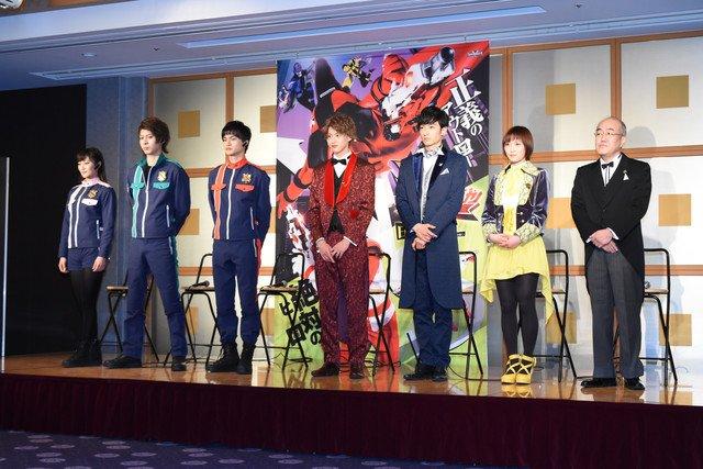 Lupinranger vs Patranger Cast Revealed – Toku Toy Store