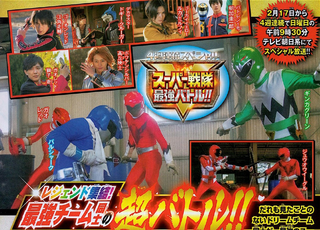 Preview – Toku Toy Store